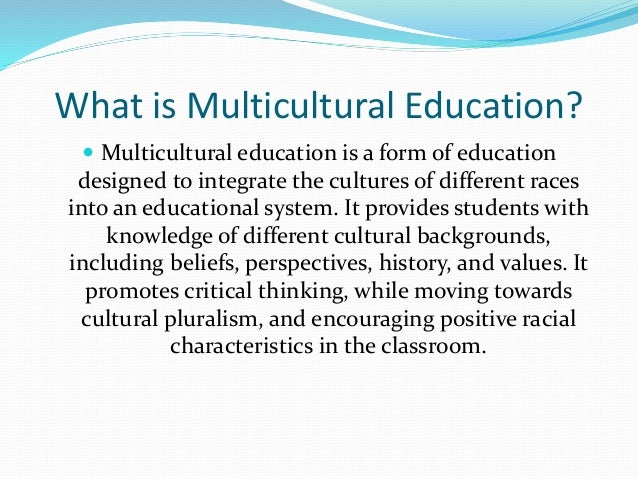 multicultural education essay