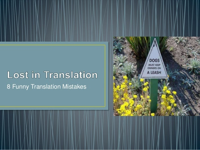 8 Funny Translation Mistakes