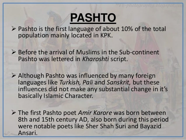 Multi lingual culture of pakistan