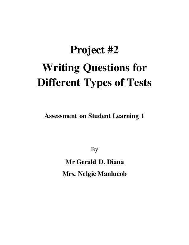 Test type questions
