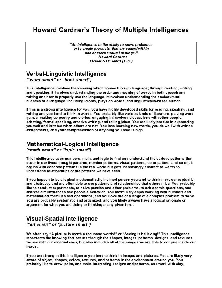 """Howard Gardner's Theory of Multiple Intelligences                          """"An intelligence is the ability to solve proble..."""