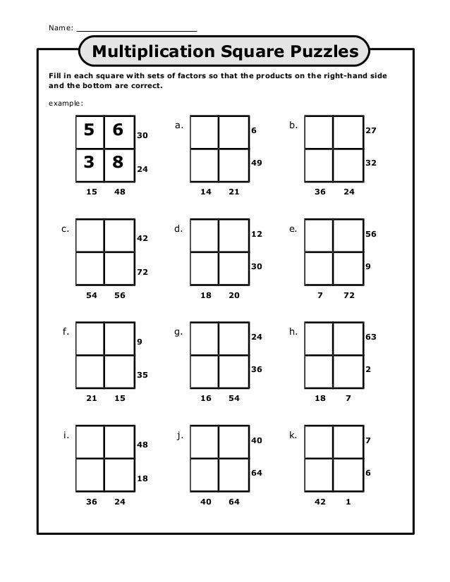 multiplication squarepuzzles
