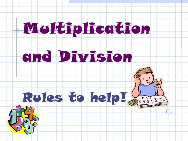 Multiplication and Division Rules to help!