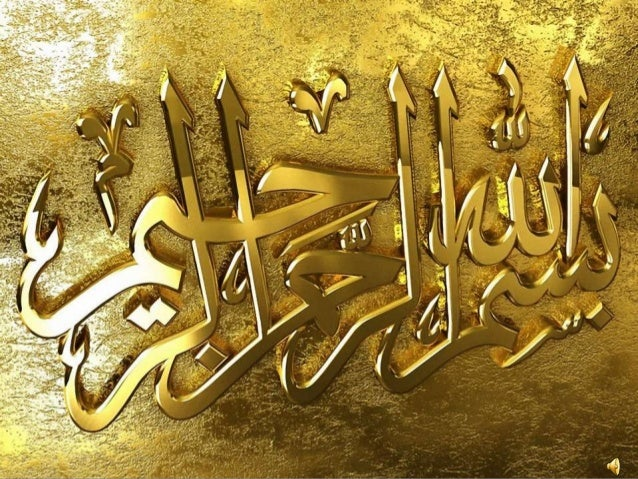 TOPIC: MULTIPLICATI ON AND DIVISION Group member: M Hamza Nasir (12063122-067) M Usaman Ali (12063122-086) Syed Farhan Abb...