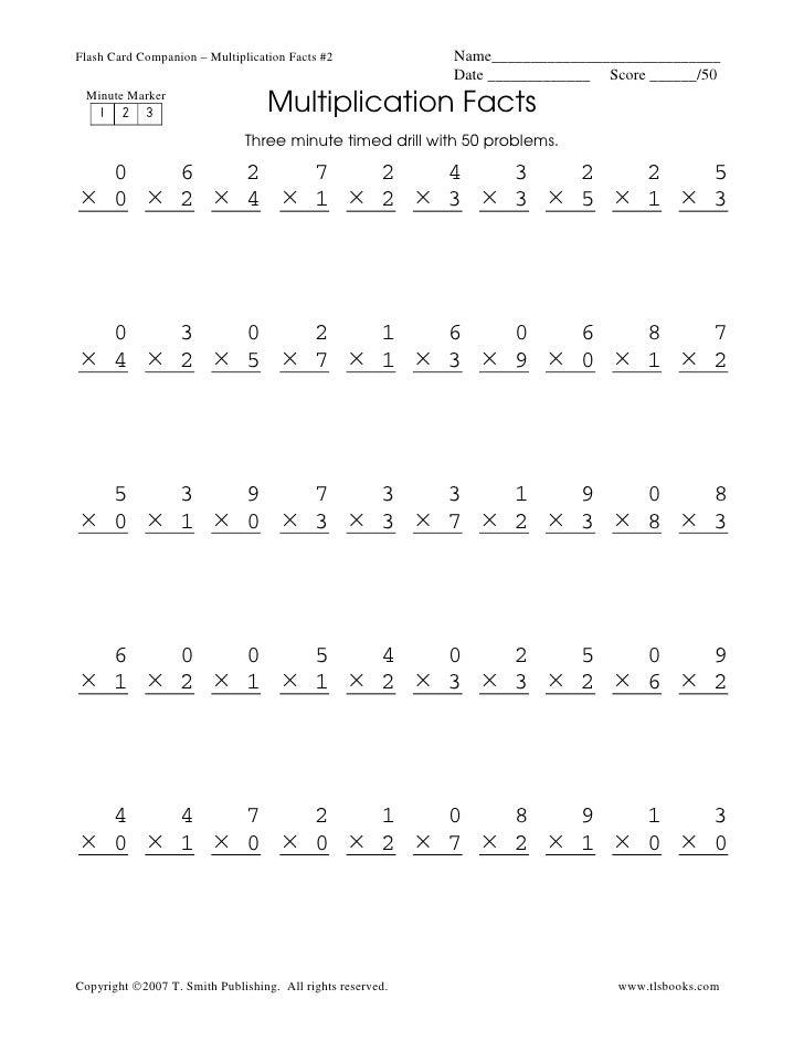 Multiplication Fluency Drill Math Facts