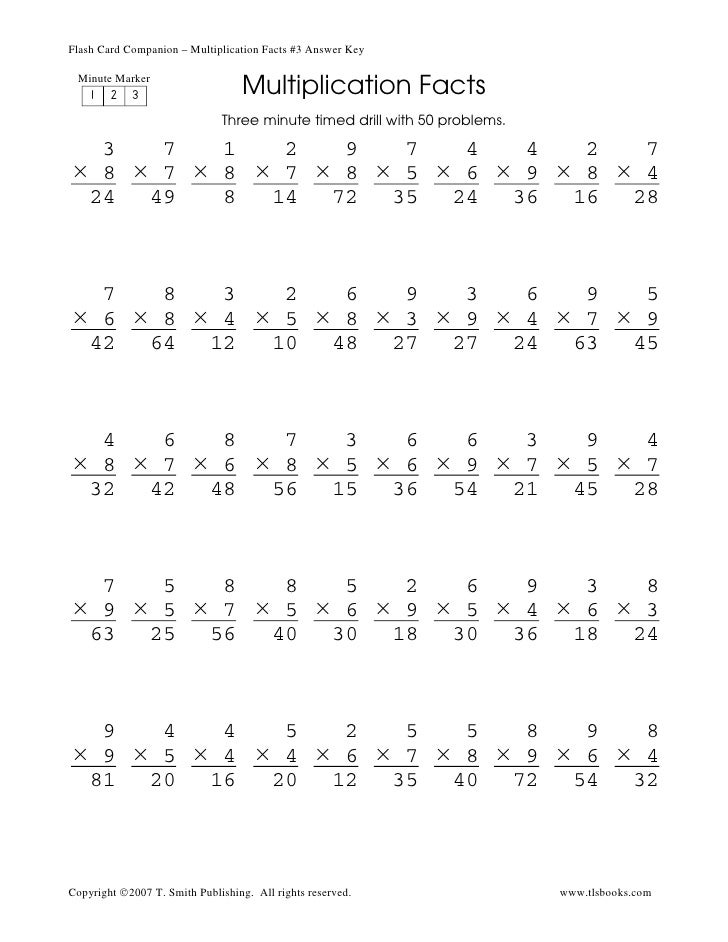 Multiplication fluency drill math facts – Multiplication Worksheets Drills