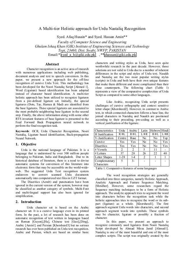 Multitier holistic Approach for urdu Nastaliq Recognition