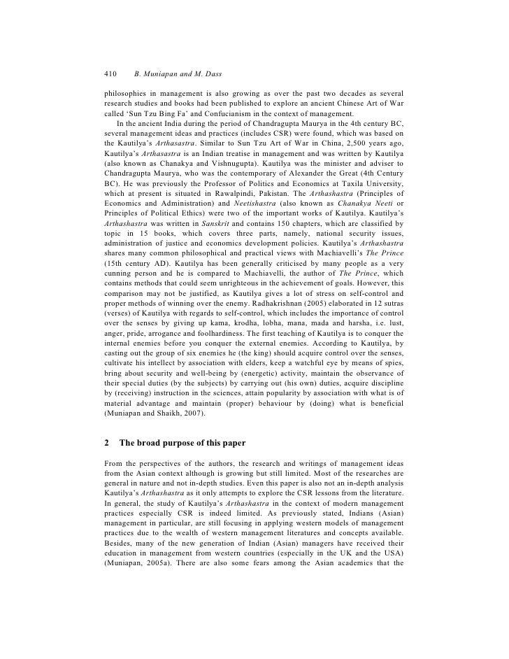 THE XIA-SHANG DYNASTIES