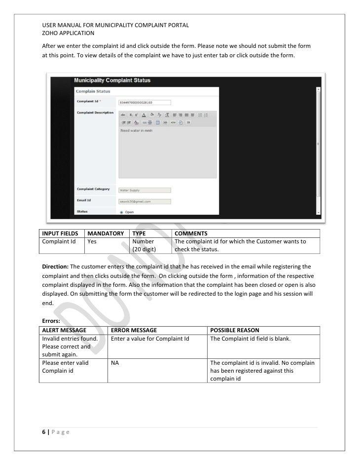 Municipality complaint portal complaint statusscreenshotsinitial5page 6 ccuart Choice Image
