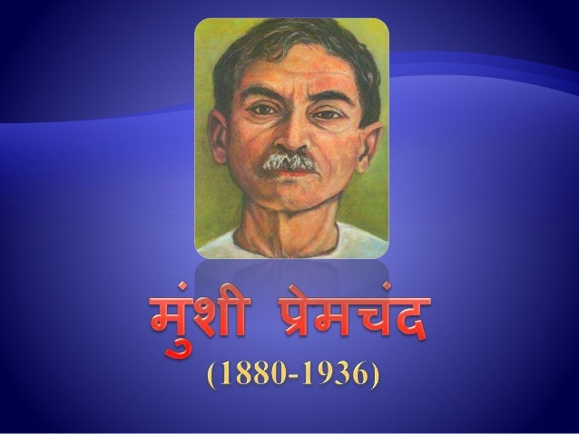 life of munshi premchand Munshi premchand is considered to be one of the pre-eminent writers of india find out more about his life in this brief biography.