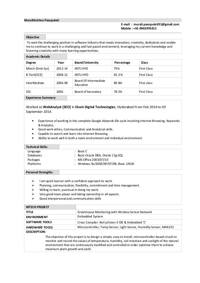 Dba fresher resume