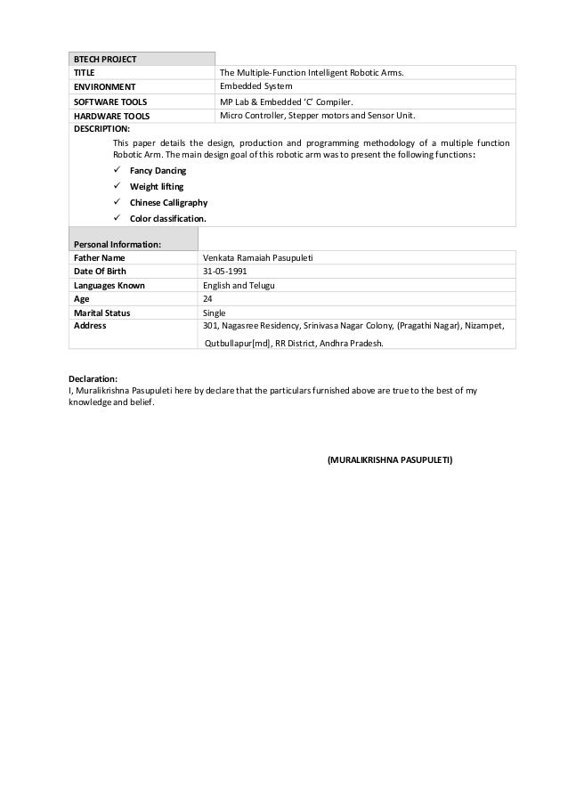 Gentil ORACLE DBA Fresher Resume