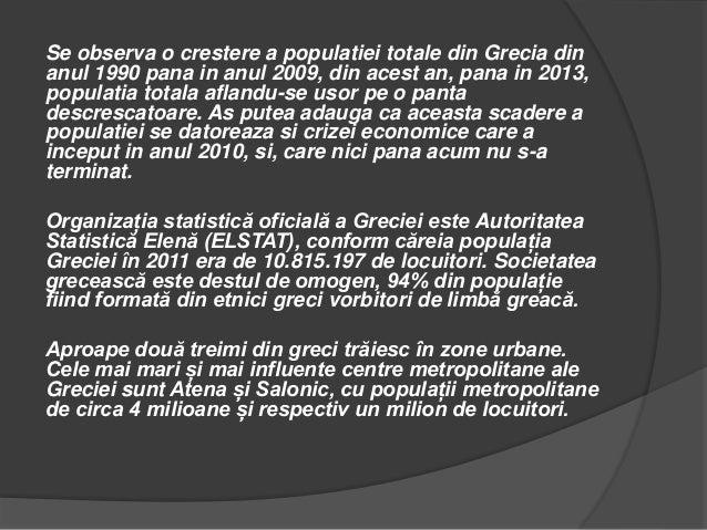 Grecia, Murgulet Andrei Laurentiu