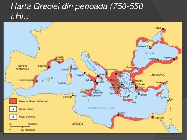 Grecia Murgulet Andrei Laurentiu