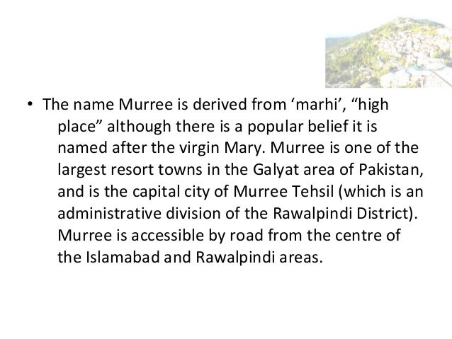 visit to murree essay