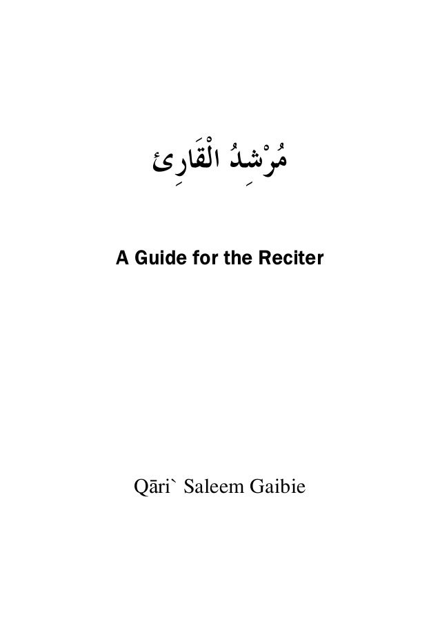 A Guide for the Reciter Qāri` Saleem Gaibie