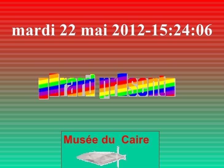 mardi 22 mai 2012-15:24:06      Musée du Caire