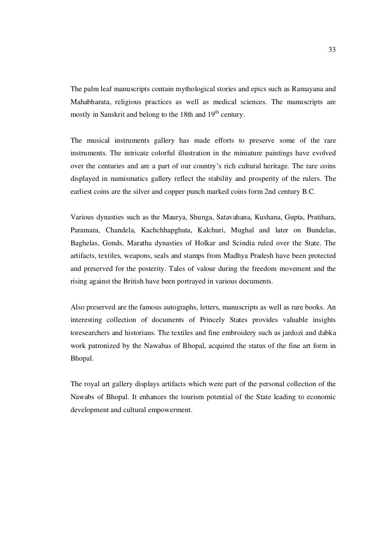 Dissertation _ Museum page 47