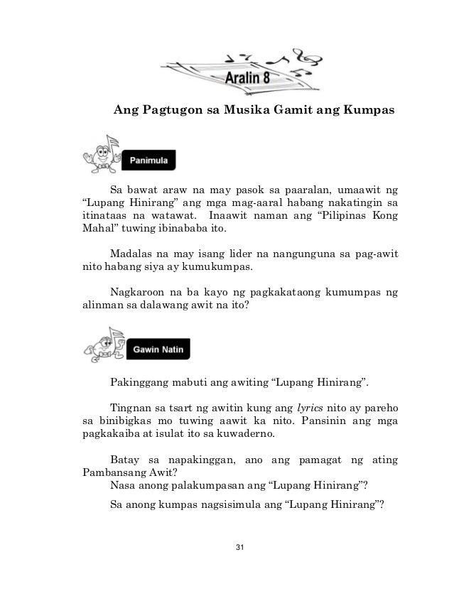 Mabuhay Singers: Maligayang Araw - Music on Google Play