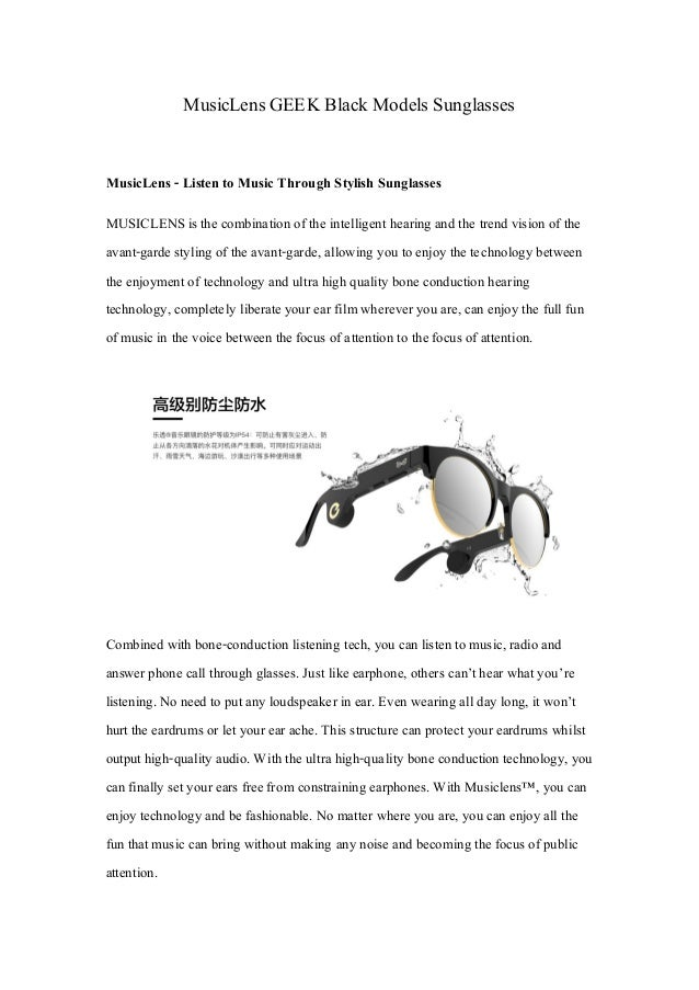 MusicLensGEEKBlack Models Sunglasses MusicLens - Listen to Music Through Stylish Sunglasses MUSICLENS is the combination o...