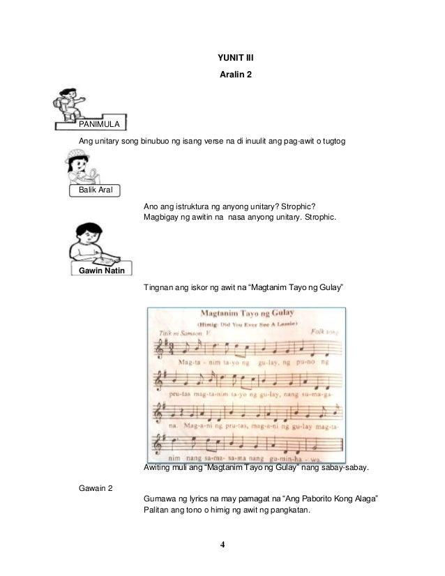 Juan dela Cruz Band – Himig Natin Lyrics | Genius Lyrics