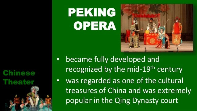 • became fully developed and recognized by the mid-19th century • was regarded as one of the cultural treasures of China a...