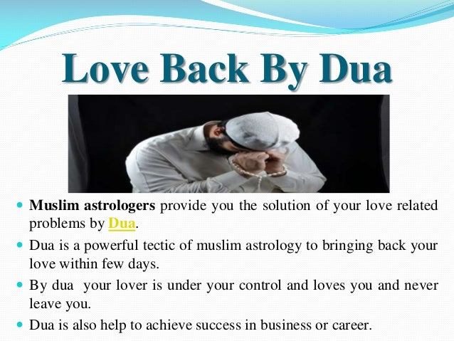 How To Make A Man Love You In Islam idea gallery