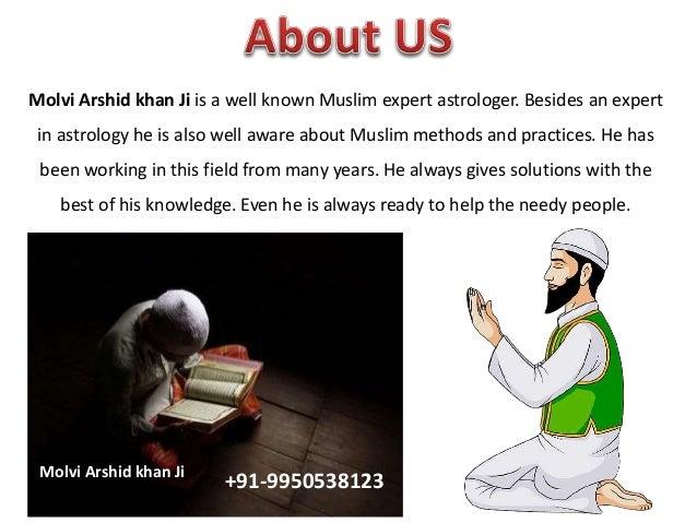 Best Muslim Black Magic Specialist Astrologer   Molvi Arshid Khan   India Slide 2