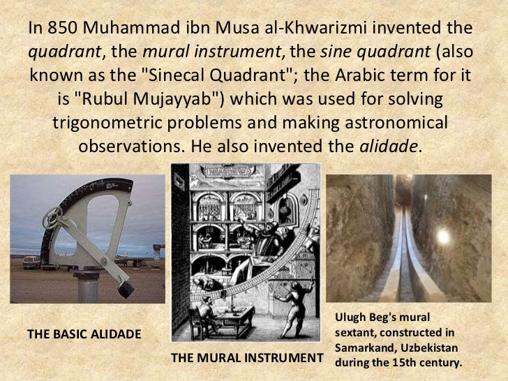 science invention in urdu We live in a world that is greatly influenced by science and technology whenever we think of technology and inventions, we immediately recall names like new.