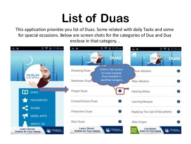 Muslim dua series - A Mobile Application and Guider
