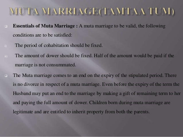 consummation of marriage islam
