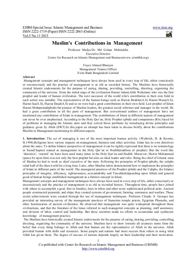 EJBM-Special Issue: Islamic Management and Business www.iiste.orgISSN 2222-1719 (Paper) ISSN 2222-2863 (Online)Vol.5 No.11...