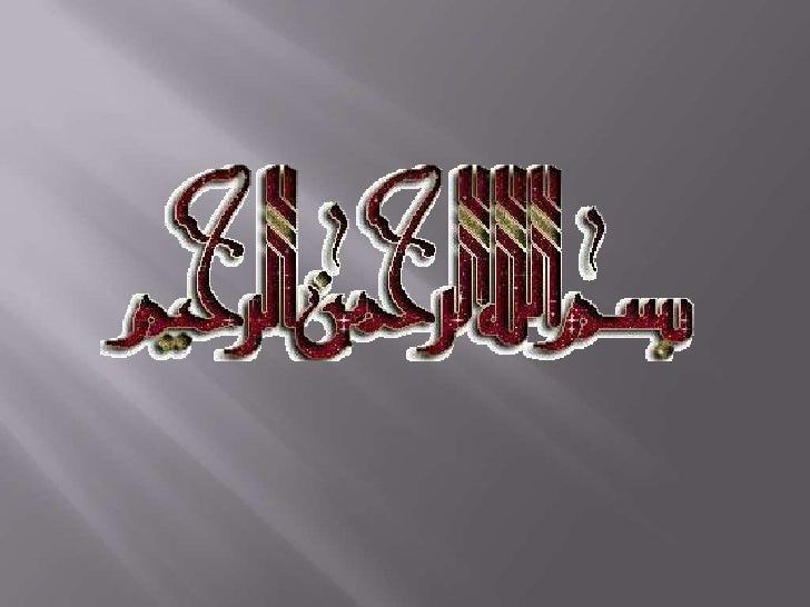 Muslims era the golden era of the world