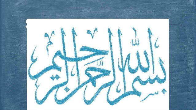 In the name of allah, the most gracious, the most merciful…