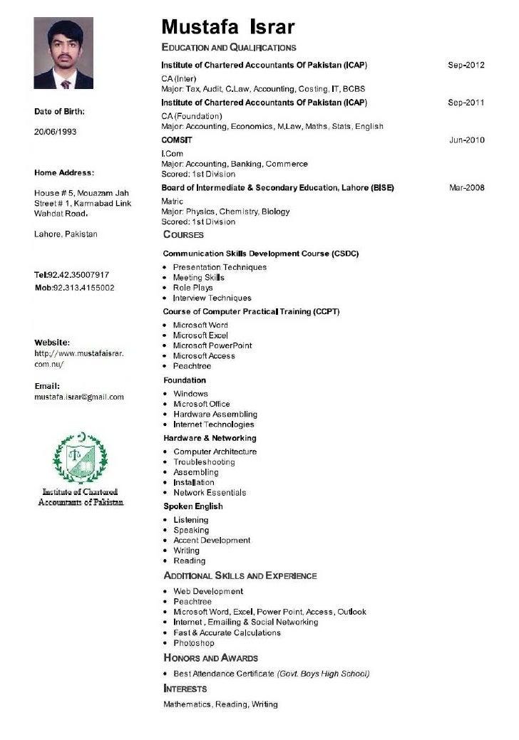 First CV