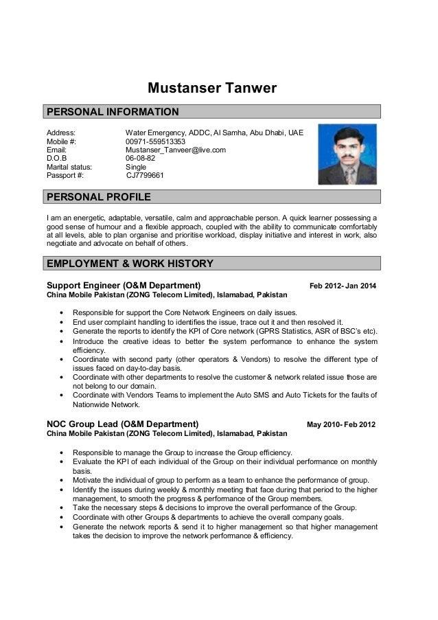 telecom engineer resumes