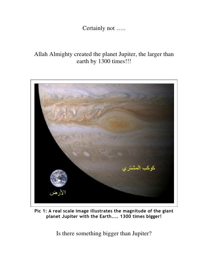 Allah & Universe
