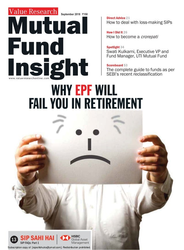Mutual funds insight (sept  2018)