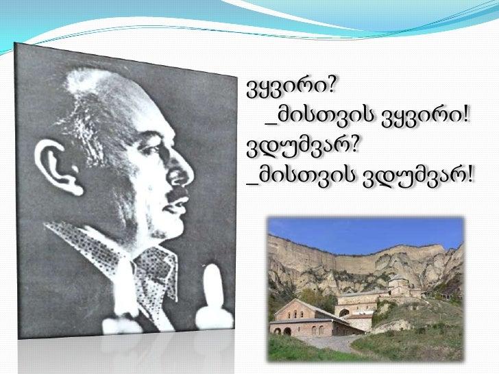 Muxrani Slide 3