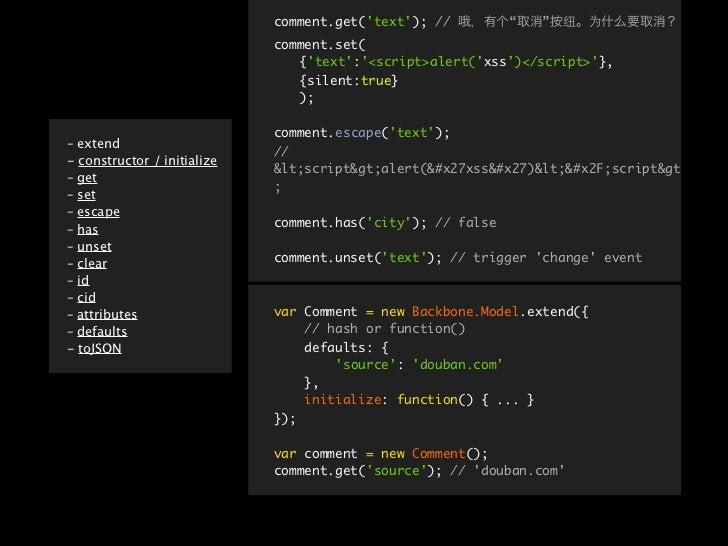App.Views.Comment = Backbone.View.extend({      className: comment-item,      template: $(#comment-item-template).html(), ...