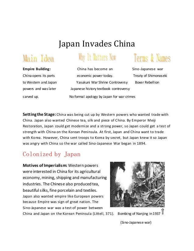 Japan Invades China Empire Building: China has become an Sino-Japanese war China opens its ports economic power today. Tre...