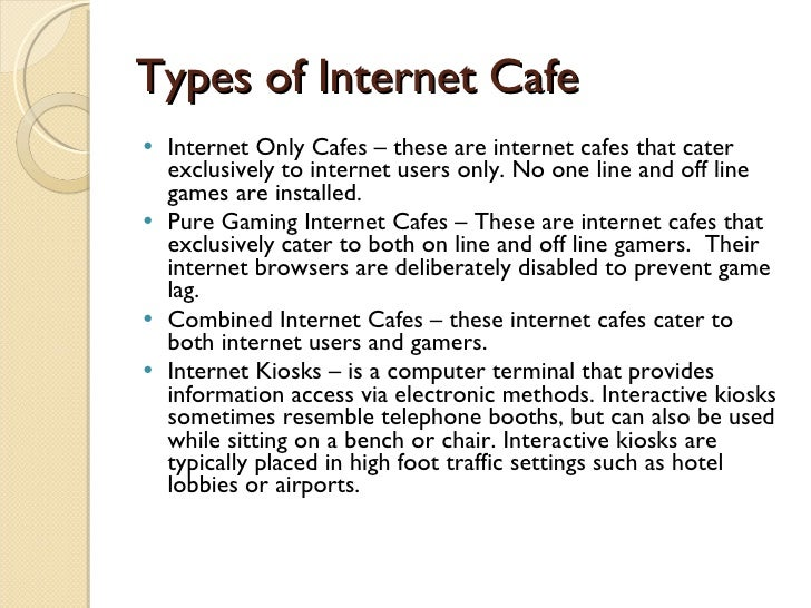 My Internet Cafe