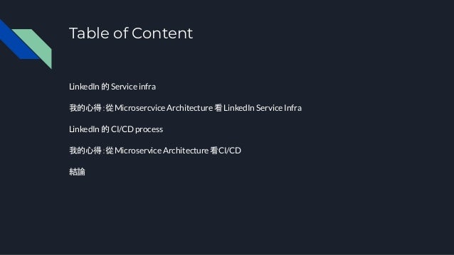 Table of Content LinkedIn 的 Service infra 我的心得:從Microsercvice Architecture 看 LinkedIn Service Infra LinkedIn 的 CI/CD proce...
