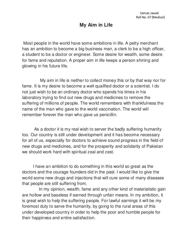 essay about my life goals Title: length color rating : goals in life essay - my whole life i have always wanted to become a successful engineer, and graduate from the university of cincinnati.