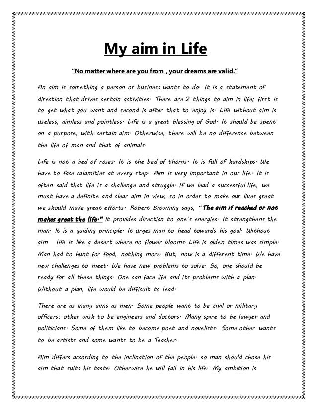 ambition in your life essay
