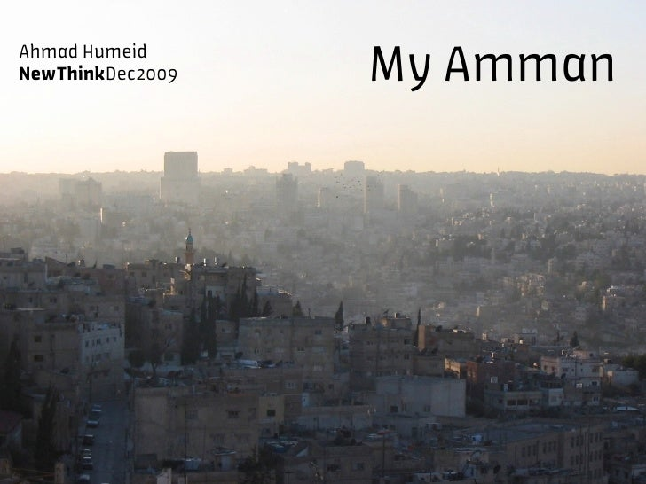 Ahmad Humeid NewThinkDec2009   My Amman