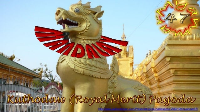 http://www.authorstream.com/Presentation/michaelasanda-2082199-myanmar47/