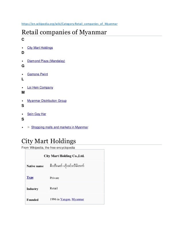 MYANMAR BUSINESS CONGLOMERATE COMPANY AND RETAIL COMPANY