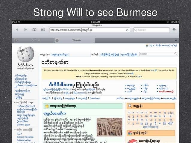 Etrade Phone Number >> Myanmar fonts & unicode
