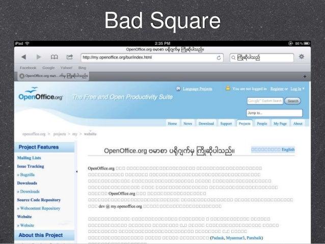 Myanmar fonts & unicode